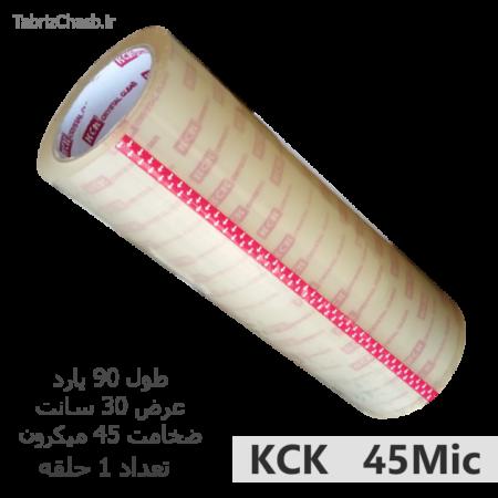 نوار چسب 30 سانتی 45 میکرون کا سی کا