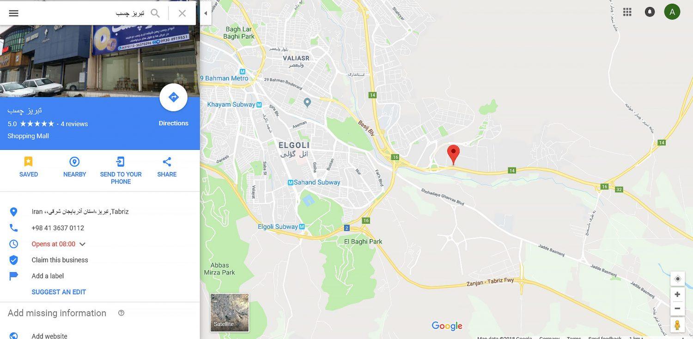 کروکی دفتر مرکزی فروشگاه اینترنتی چسب تبریز