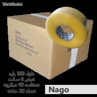 نوارچسب پهن 500 یاردی ناگو Nago