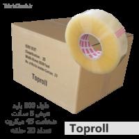 نوار چسب شفاف 500 یارد تاپ رول TopRoll