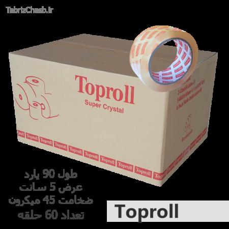 نوار چسب پهن 90 یارد TopRoll