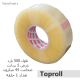 چسب شیشه ای 5 سانت 45 میکرون 500 یارد تاپ رول TopRoll
