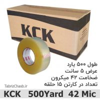 چسب شفاف 42 میکرون 500یارد KCK