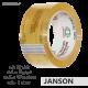 نوار چسب جانسون 5 سانت 90 یارد ( چسب Janson )