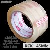 نوار چسب شفاف 45 میکرون KCK