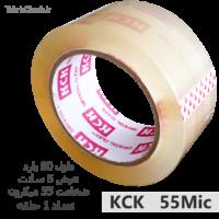چسب نواری شیشه ای 55 میکرون KCK