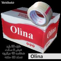 نوار چسب کریستال 90یارد اولینا Olina