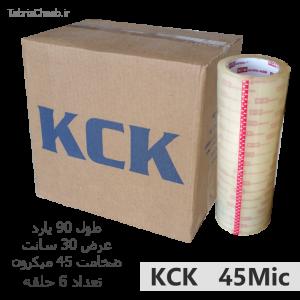 نوار چسب کریستال عرض 30 سانت KCK