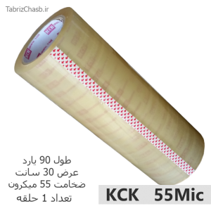 چسب پهن عرض 30 سانتی 55 میکرون KCK