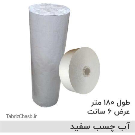 آب چسب سفید ۶سانت (تعداد ۱۰ عددی)