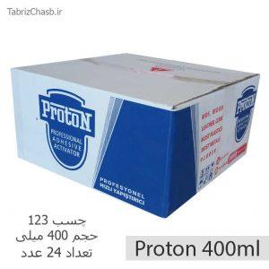 چسب 123 پروتن Porton 400ml