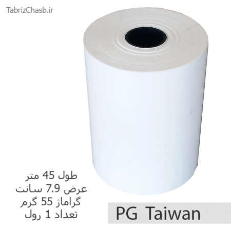 رول کاغذ ترمال 8 سانت