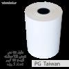 رول کاغذ حرارتی 8 سانتی