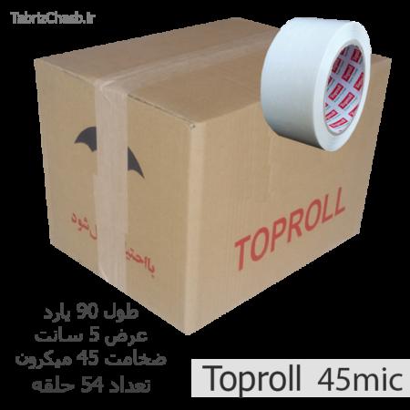 نوار چسب سفید 5 سانتی Toproll