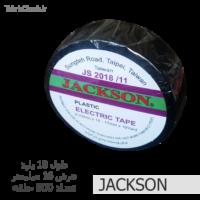 لنت چسب برق Jackson جکسون