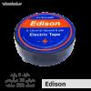 چسب برق ادیسون 8 یاردی ارزان