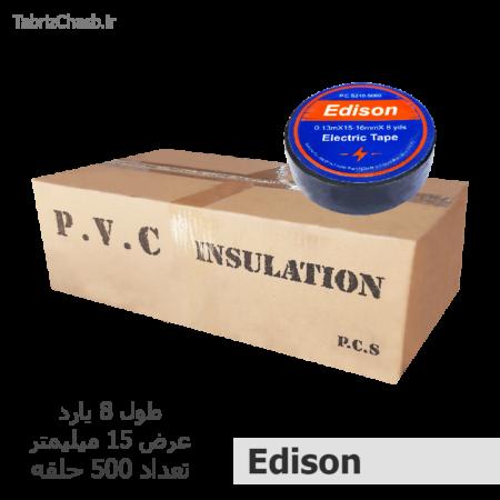 چسب برق ارزان ادیسون 8 یاردی