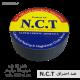 نوار چسب برق ضد احتراق NCT