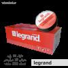 نوارچسب لنت برق Legrand فرانسه