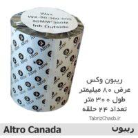 ریبون Wax چاپگر لیبل 300*80 کانادا 24 عددی