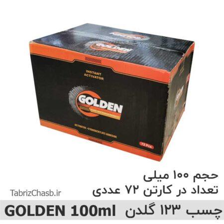 چسب 123 گلدن 100 میلی Golden