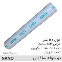 چسب دوطرفه شاسی عکاسی نانو Nano (یک رول 100 متری)