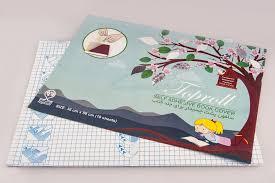 مشخصات و جنس جلد کتاب چسبی