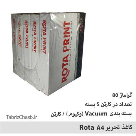 کاغذ Rota A4