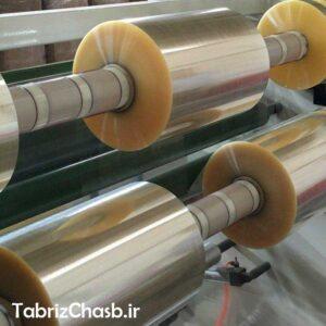 دستگاه تولید چسب 500 یاردی